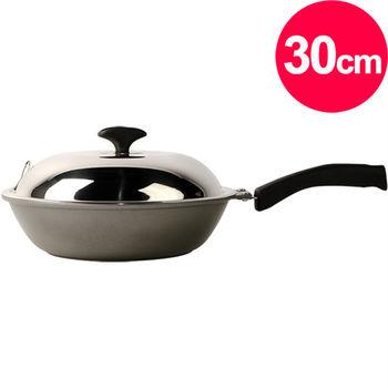 清水 奈米鈦瓷釉鑄造小炒鍋30cm