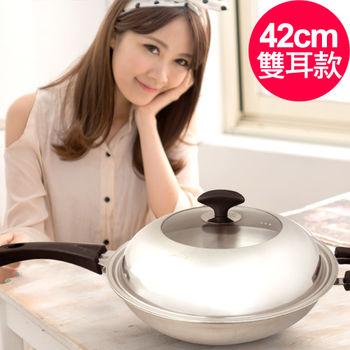 清水 透視七層複合金炒鍋42CM