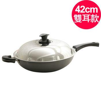 清水 晶鑽奈米炒鍋42CM(雙耳)