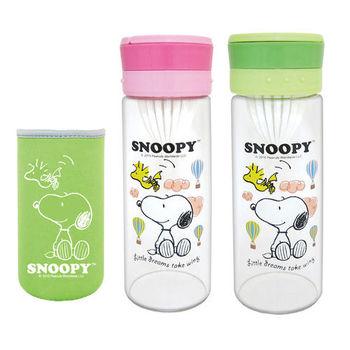 【史努比】樂優蔬果榨汁養生瓶500ml(含布套)SN-G163