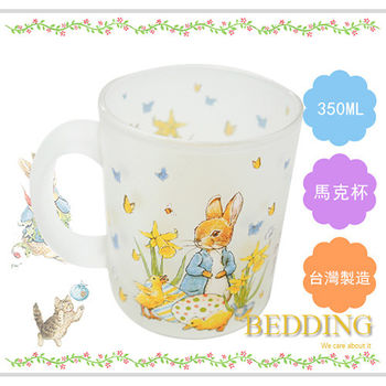 【BEDDING】彼得兔玻璃馬克杯-小兔  350ml