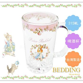 【BEDDING】彼得兔玫瑰啤酒杯-315 ml