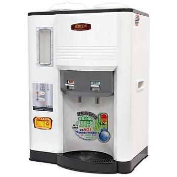 晶工牌10.5公升 溫熱全自動開飲機 JD-3655