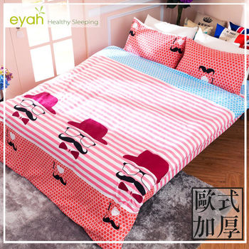 【eyah宜雅】台灣製歐風加厚款頂級柔絲絨-雙人鋪棉兩用被床包四件組-紳士愛戀