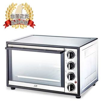 尚朋堂 28L專業用烤箱SO-9428S