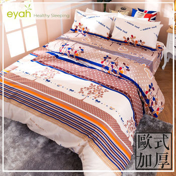 【eyah宜雅】台灣製歐風加厚款頂級柔絲絨-雙人加大鋪棉兩用被床包四件組-歐風鄉村
