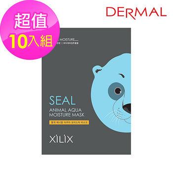 【韓國DERMAL】水獺保濕面膜10入組(動物面膜)