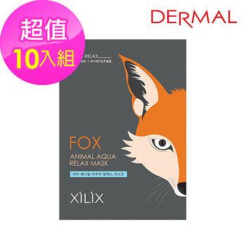 【韓國DERMAL】狐狸舒緩面膜10入組(動物面膜)