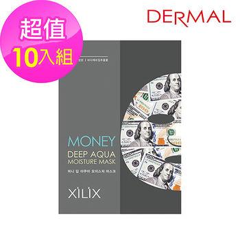 【韓國DERMAL】深層保濕面膜-美元10入組(錢幣面膜)