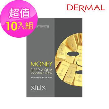 【韓國DERMAL】深層保濕面膜-黃金10入組(錢幣面膜)