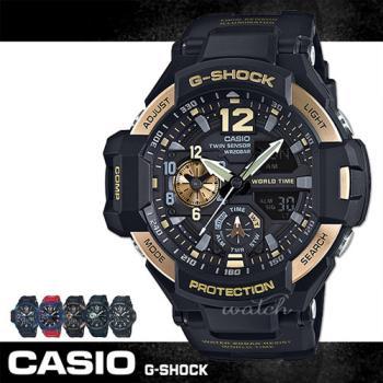 【CASIO 卡西歐 G-SHOCK 系列】飛行錶_數位羅盤_高亮度LED照明_運動錶(GA-1100)