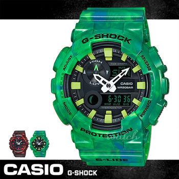 【CASIO 卡西歐 G-SHOCK 系列】潮汐衝浪西瓜綠大理石紋路 個性雙顯男錶(GAX-100MB)