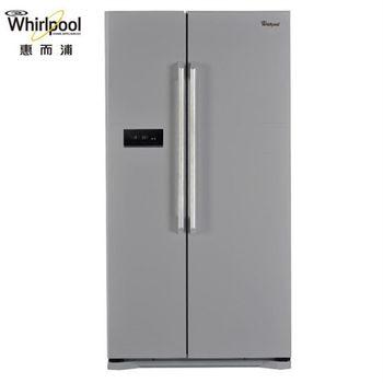 (A級福利品)【Whirlpool惠而浦】576L對開冰箱(WFSS576G)(鋼灰色)