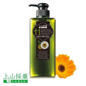 【tsaio上山採藥】金盞花養髮洗髮乳Ⅱ 600ml
