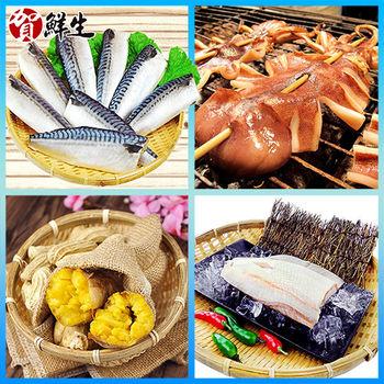 【賀鮮生】小資海味獨家嘗鮮烤肉組(1.64kg/組)