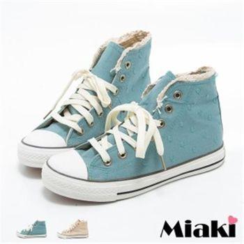 【Miaki】休閒鞋韓系丹寧平底高筒帆布包鞋 (藍色 / 卡其色)