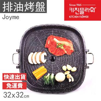 【韓國Hanaro】兩用烤盤 不沾鍋排油烤盤(方型)PA838