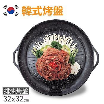 【韓國Hanaro Super】兩用烤盤/不沾鍋烤盤.壽喜燒烤鍋PA710