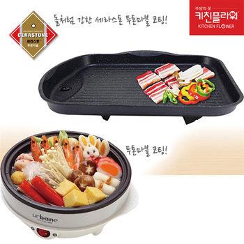 《火烤兩吃》韓國原裝大理石烤盤方型+優柏小火鍋 (NY-1910+TSK-U2162BG)