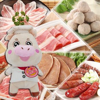 歡慶月【台糖 _糖安心】 烤肉飄香特惠 8 件組(調味豬排/貢丸/梅花肉排/培根/香腸/肉片) 買就送糖安心玩偶1隻