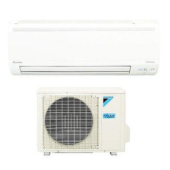 【DAIKIN大金】R32 一對一 變頻冷暖 5~7坪大關系列 RXV36NVLT / FTXV36NVLT -已扣原廠回饋金