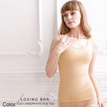 【櫻桃寶貝】M-XL輕柔舒適 冰涼感內搭背心(膚色)