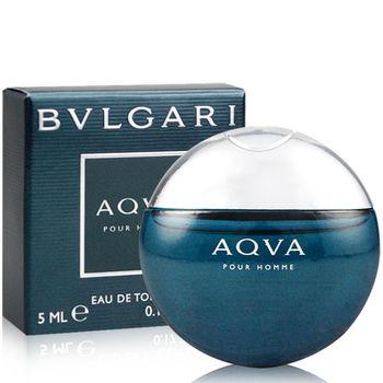 Bvlgari寶格麗 AQVA 水能量男性淡香水小香(5ml)
