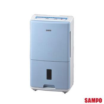 【聲寶SAMPO】8L空氣清淨除濕機 AD-YA161FT