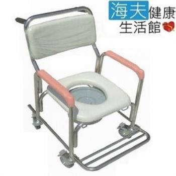 【海夫健康生活館】富士康 不銹鋼 洗澡 便盆 兩用椅