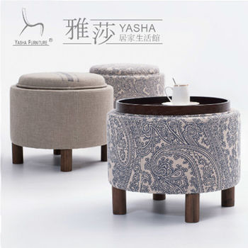 北歐風複刻版實木收納茶几凳-5645A
