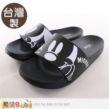 魔法Baby 兒童拖鞋 台灣製迪士尼米奇正版拖鞋~sh9860