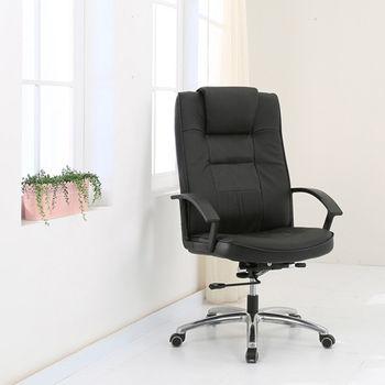 BuyJM 亞克牛皮鋁合金腳PU輪高背主管椅/辦公椅