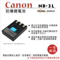 ROWA 樂華 For Canon NB ^#45 3L NB3L 電池