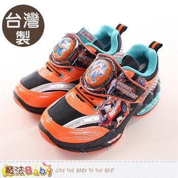 魔法Baby 男童鞋 台灣製機器戰士正版閃燈鞋~sa66318