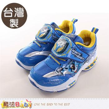 魔法Baby 男童鞋 台灣製機器戰士正版閃燈鞋~sa66316