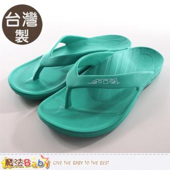 魔法Baby 成人女款拖鞋 台灣製減壓足弓夾腳拖~sd0006