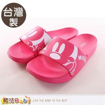 魔法Baby 兒童拖鞋 台灣製迪士尼米奇正版拖鞋~sh9859