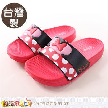 魔法Baby 兒童拖鞋 台灣製迪士尼米妮授權正版~sh9631
