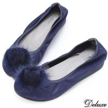【Deluxe】全真皮絨毛花朵氣質包鞋(藍)