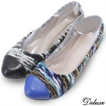 【Deluxe】真皮毛線軟Q個性舒適平底口袋鞋(黑、藍)