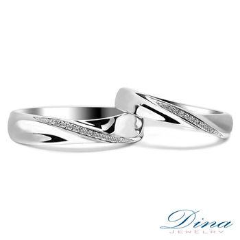 DINA JEWELRY 蒂娜珠寶『情牽今世』系列 結婚對戒(預購)
