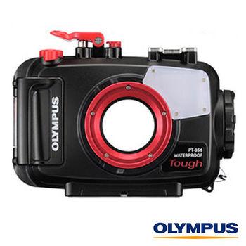OLYMPUS PT-056 TG3 / TG4專用潛水盒(PT056,公司貨)
