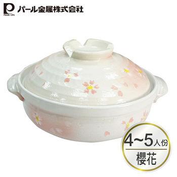 【日本PEARL】粉紅櫻花9號土鍋/砂鍋(4~5人份)