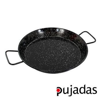 西班牙Pujadas琺瑯海鮮鍋-34cm