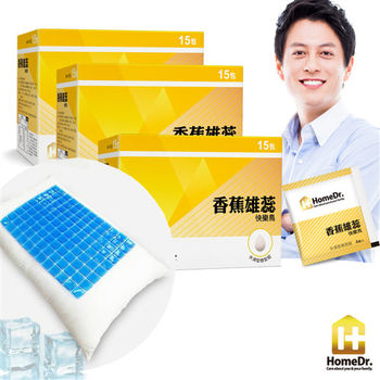 【Home Dr.】香蕉雄蕊快樂鳥3盒組 (60顆/盒)_限時買就送 冰涼天絲凝膠枕