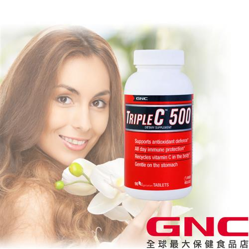 【GNC健安喜】三效維生素C500食品錠(90粒)
