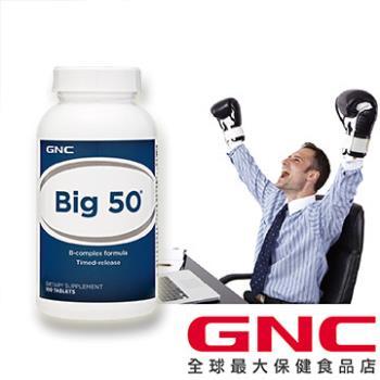 【GNC健安喜】必康50食品錠100錠(高單位B群)