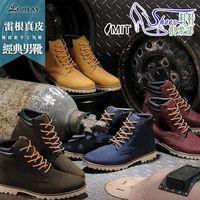 ~ShoesClub~~545 ^#45 WK234~LUXPLAY 製MIT 雷根羊巴戈
