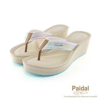 Paidal 優雅亮蔥人字渡假厚底夾腳涼鞋-粉藍
