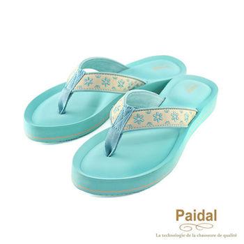 Paidal 鏤空小花耳帶厚底夾腳涼鞋拖鞋-藍